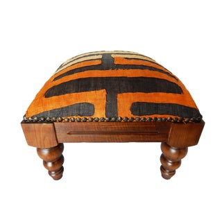 African Kuba Cloth Footstool