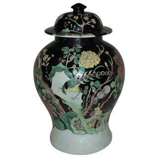 Hand Painted Lidded Porcelain Ginger Jar