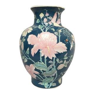 Chinese Handpainted Polychrome Enamel Vase