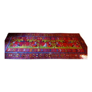 Antique Turkish Figurative Rug - 4′6″ × 10′