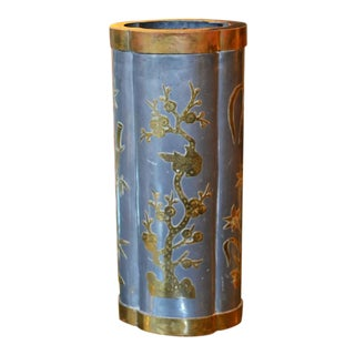 Mid-Century Chinese Pewter and Brass Tall Vase