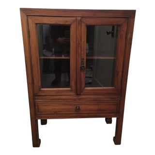 British Colonial Teak Display Cabinet