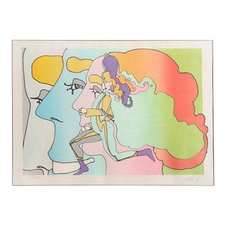"""1970s Peter Max Cosmic Series """"Three Lords & A Runner"""" Print"""