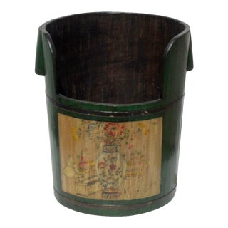 Antique Chinese Wooden Bath Bucket