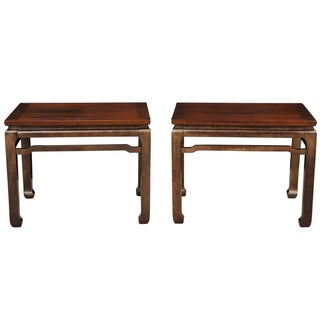Ming End Tables - A Pair