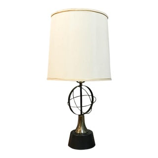 Mid Century Armillary Sphere Lamp