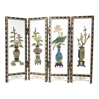 Vintage Japanese Four-Panel Floral Tabletop Screen