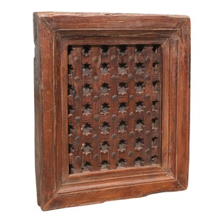 19th Century Moorish Carved Mirror