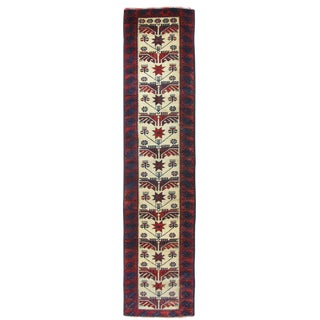 Vintage Knotted Red Runner - 2' x 9'2""