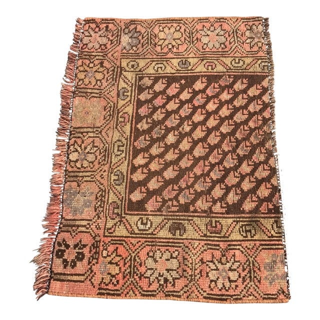 """Antique Persian Malayer Rug - 2'3"""" x 3' - Image 1 of 11"""