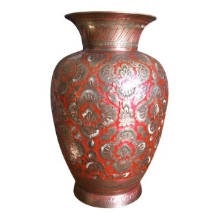 Vintage Red Enameled Brass Vase