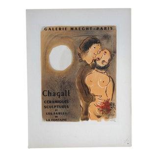 Mid 20th C. Chagall Modern Lithograph