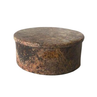 Nude Granite Spice Canister