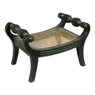 Antique Anglo-Indian Ebony Footstool
