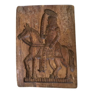 Medieval Carved Wood Decorative Piece