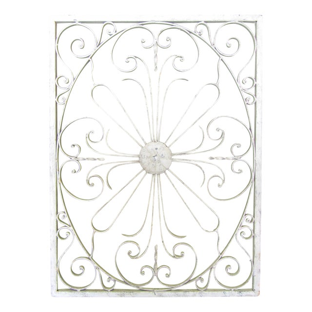 Vintage Painted Iron Wall Panel - Image 1 of 10