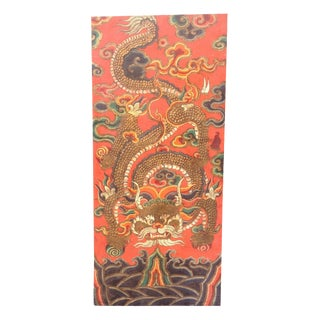 Indonesian Bali God Barong Painted Canvas on Door