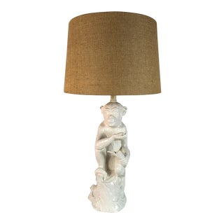 1960s Italian Monkey Lamp