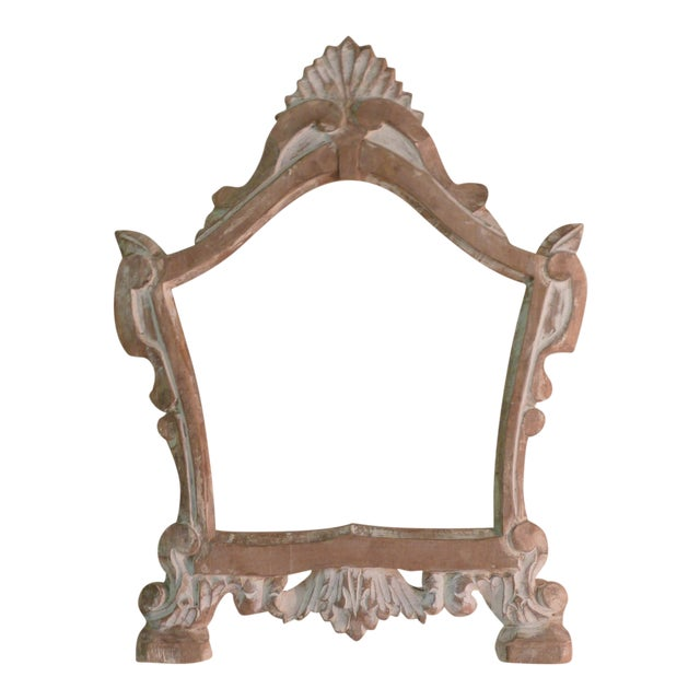 Italian Carved Rococo Frame - Image 1 of 5