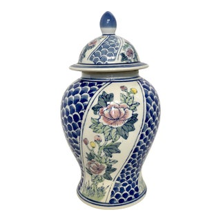 Chinese Blue & White Ginger Jar