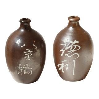 Brown Sake Bottles - A Pair