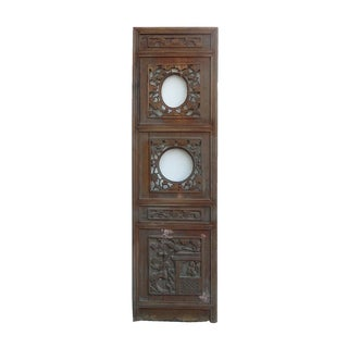 Vintage Chinese Flowers Open Carving Wood Panel