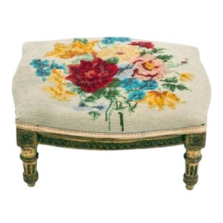 French Louis XVI Style Gilt Footstool
