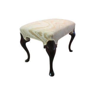 Cherry Queen Anne Upholstered Ottoman/Foot Stool