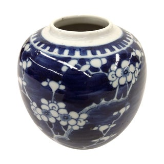 Antique Blue & White Plum Blossom Ginger Jar