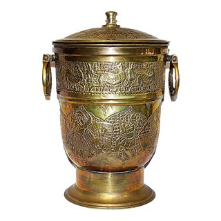 1950's Persian Brass Ice Bucket
