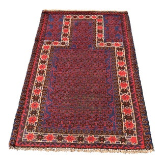 "Vintage Persian Baluchi Area Rug- 2'11"" x 4'9"""