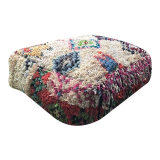 Abstract Vintage Moroccan Rug Floor Cushion Pillow