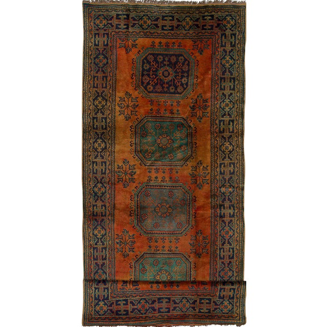 "Vintage Anadol Turkish Rug - 4'11"" x 12'6"" - Image 1 of 2"