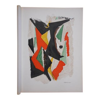 Vintage Marino Marini Ltd. Ed. Silkscreen - Equine-1959-Folio Size