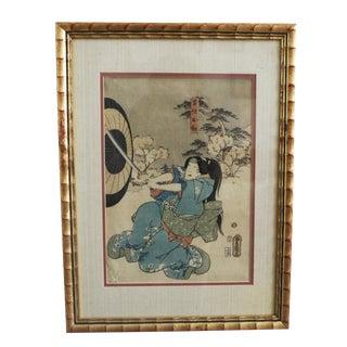 Utagawa Kunisada Poem by Taira No Kanemori