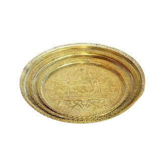 Vintage Brass Egyptian Revival Serving Trays - Set of 3