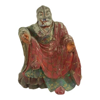 Vintage Rahula Buddha Stature