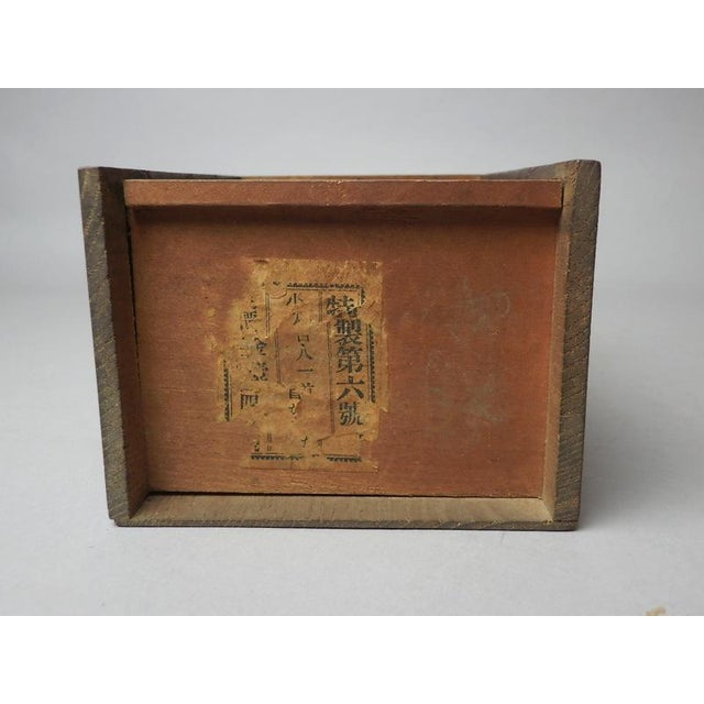 Japanese Card Game Set in Wood Box Hand Painted Calligraphy Poem Vintage Antique - Image 8 of 11