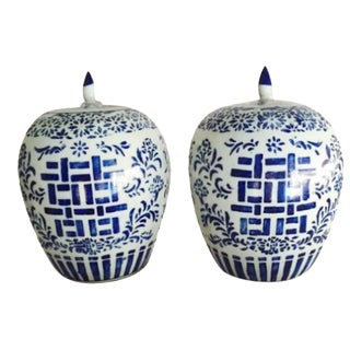Cobalt Double Happiness Melon Jars - A Pair