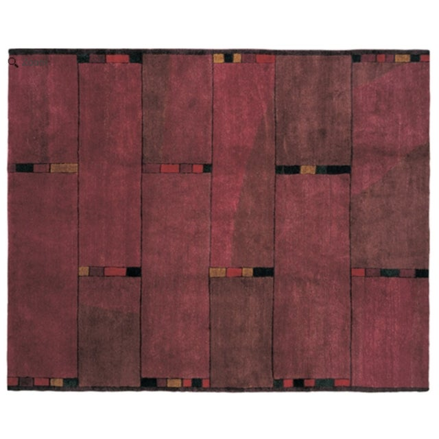 "Tufenkian ""Inlay Mahogany"" Rug - 8'8"" x 11'3"" - Image 2 of 3"