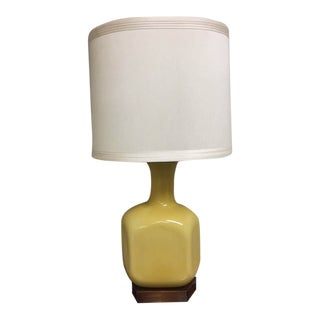 Mid-Century Marbro Yellow Glass Table Lamp