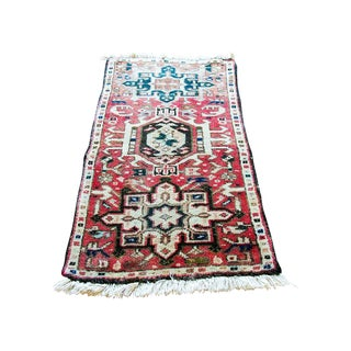 Vintage Persian Faded Pink Rug - 1′6″ × 2′7″