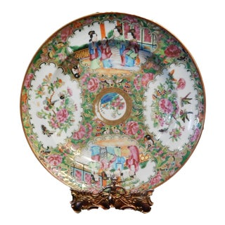 19th C Chinese Export Porcelain Rose Medallion Soup Plate