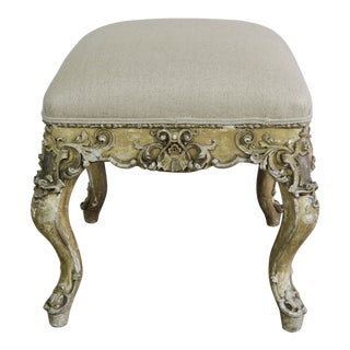 19th Century French Gilt Wood Bench
