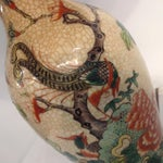 Image of Antique Porcelain Asian Style Table Lamp