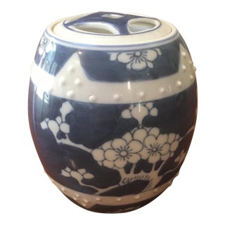 Blue & White Cherry Blossom Jar