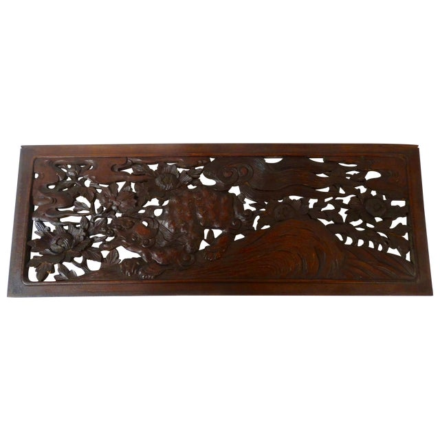 Chinese Carved Panel - Image 1 of 3