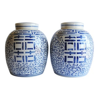 Double Happiness Ginger Jars - Set of 2