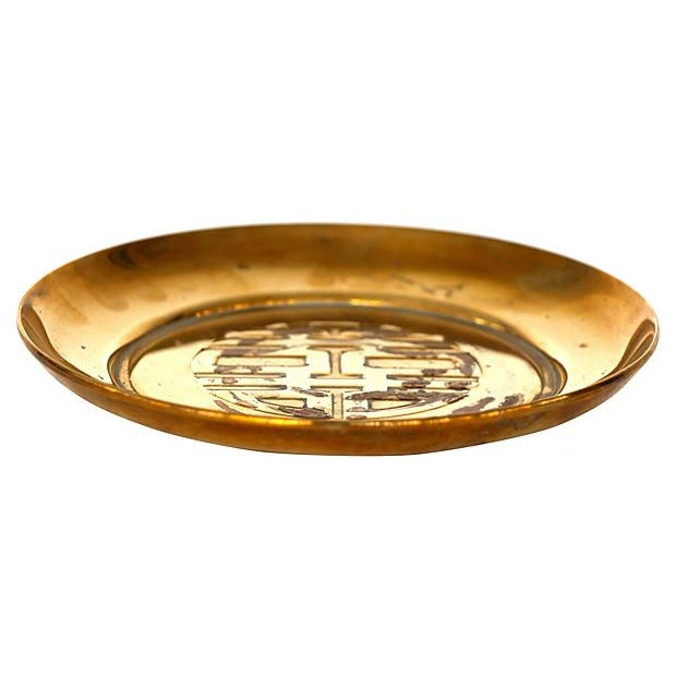 Double-Happiness Brass Ashtray - Image 2 of 3