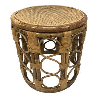 Vintage Bamboo Rattan Side Table